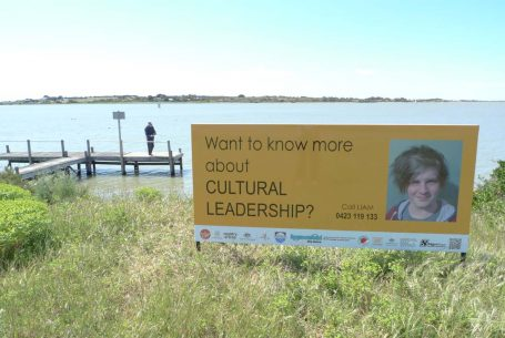 BILLBOARD PROJECT #1 / CULTURAL LEADERSHIP CONVERSATION INITIATOR